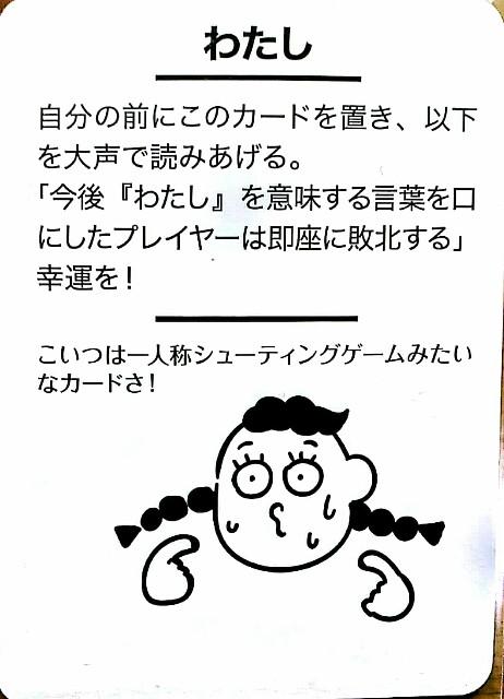 f:id:saka-mo:20180506113543j:image