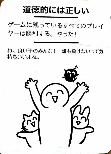 f:id:saka-mo:20180506113631j:image