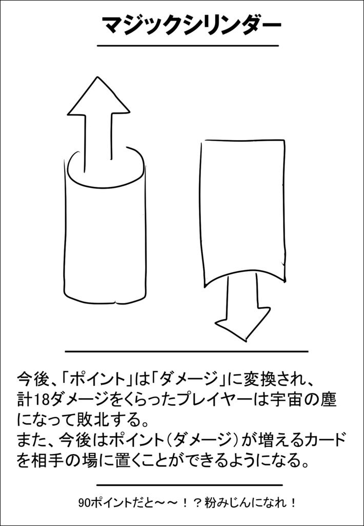 f:id:saka-mo:20180510114222j:plain