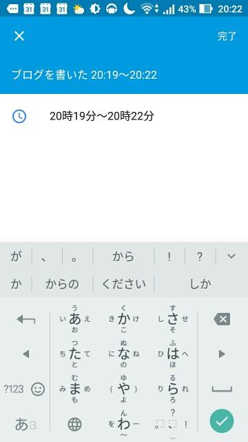 f:id:saka-mo:20180618203437j:image