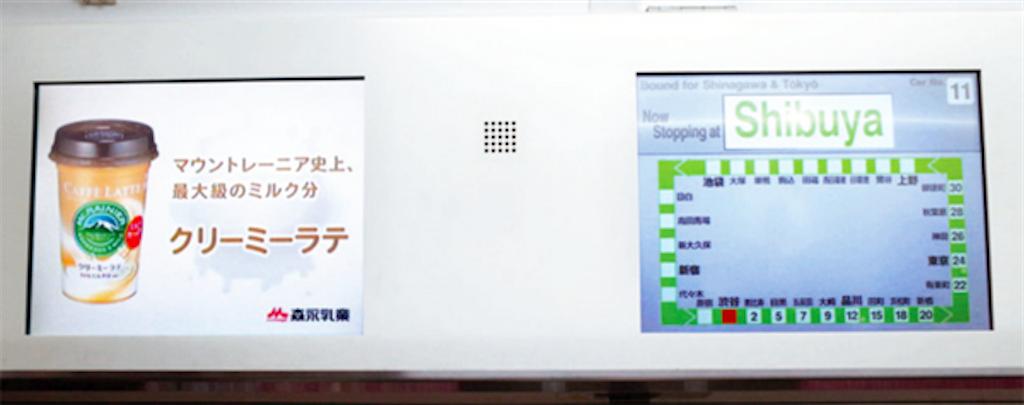 f:id:saka-mori:20180914223739p:image