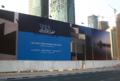 [qatar]イスラム美術博物館は12月1日にオープンらしい
