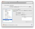 [apple]AirMacでInternet接続を共有する設定