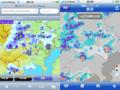 [apple]10月14日の大雨を東京アメッシュとWeather Newsでチェック
