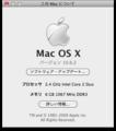 [apple]全体では6GBになった