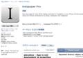 [apple]iPadに対応したInstapaper Pro