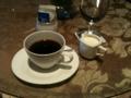 [china]翠湖沿いのホテルで飲んだ雲南コーヒ