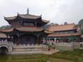 [china]昆明最古の寺円通寺