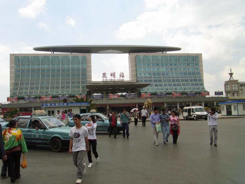 個別「[china]昆明駅、中国の駅...