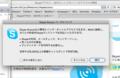 [apple]Skypeアクセス
