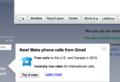 GmailでVoIP、まだ使えなかった