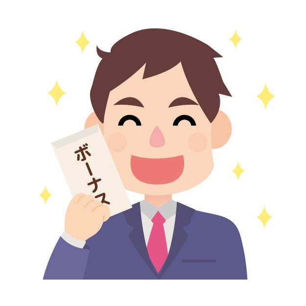 f:id:sakabesharoushi:20161231102325j:plain