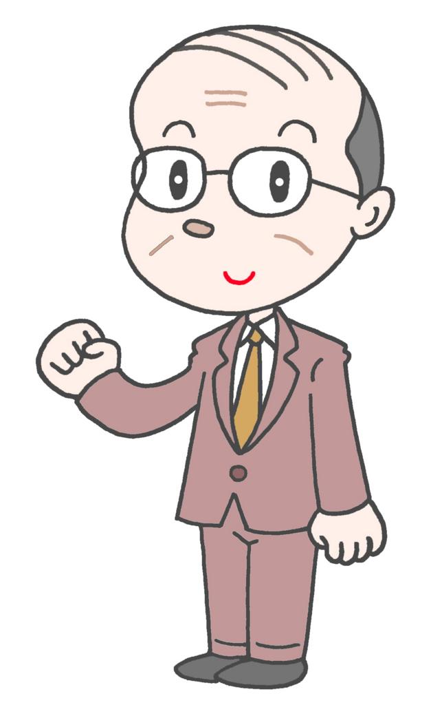 f:id:sakabesharoushi:20170127183328j:plain