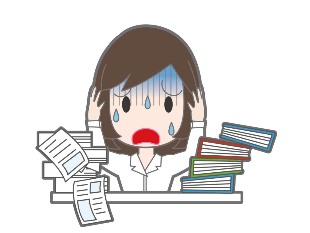 f:id:sakabesharoushi:20170624175835j:plain