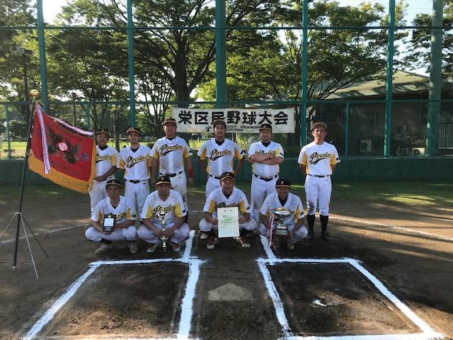 f:id:sakae-baseball:20190804224045j:plain