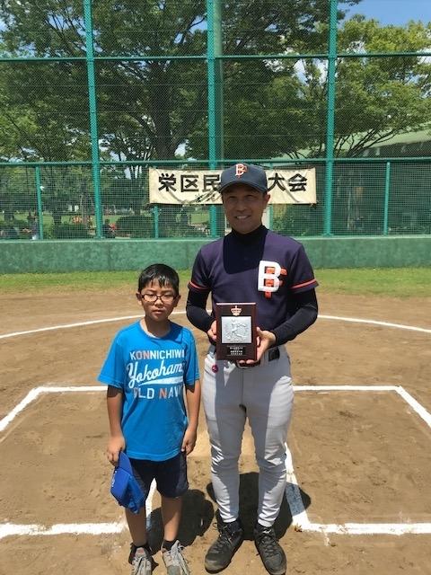 f:id:sakae-baseball:20190804224742j:plain