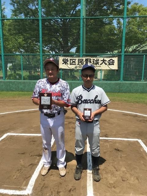 f:id:sakae-baseball:20190804225203j:plain