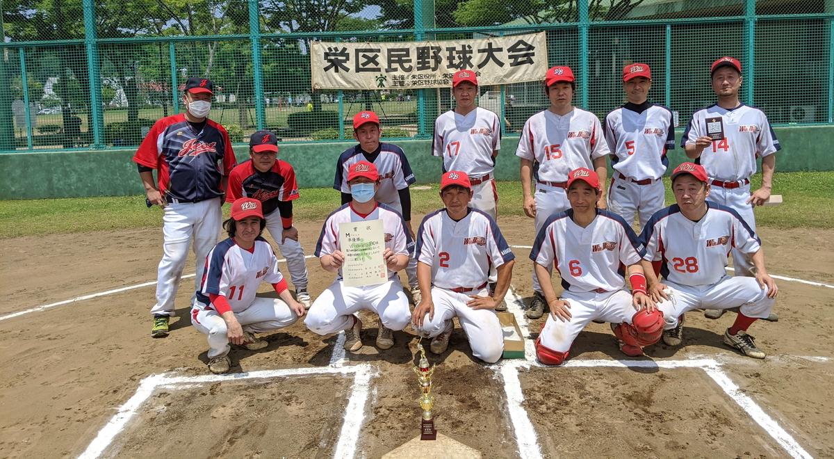 f:id:sakae-baseball:20200608225713j:plain