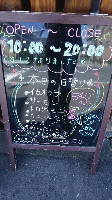 f:id:sakaedonmaru:20160825100642j:image