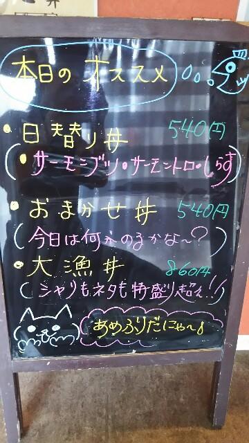 f:id:sakaedonmaru:20161017095540j:image