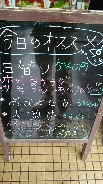 f:id:sakaedonmaru:20161101123811j:image
