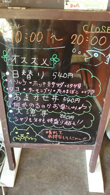 f:id:sakaedonmaru:20161206112143j:image