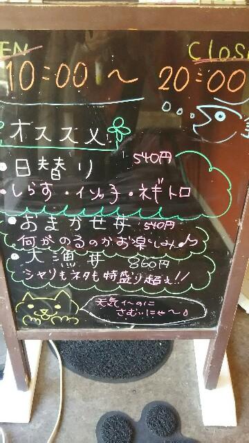 f:id:sakaedonmaru:20161209095116j:image