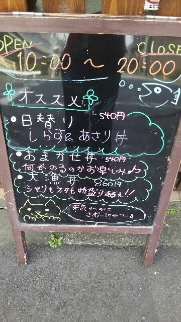 f:id:sakaedonmaru:20161212114730j:image