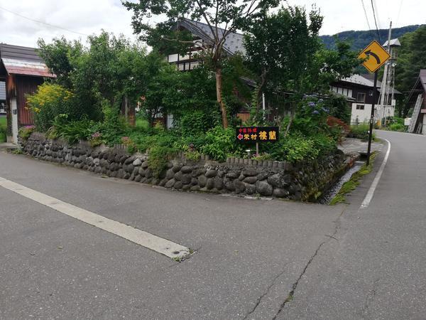 f:id:sakaemurakyouryokutai:20190724175414j:plain