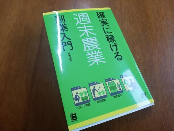 f:id:sakaemurakyouryokutai:20190724182848j:plain