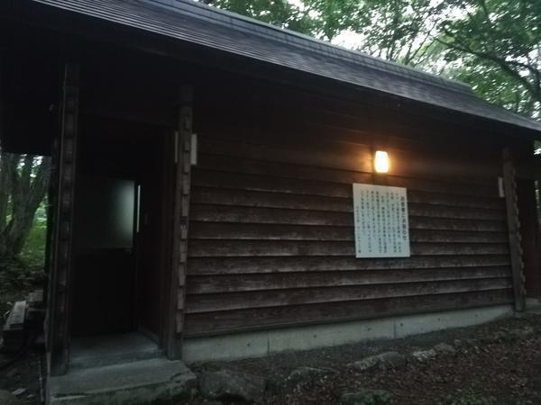 f:id:sakaemurakyouryokutai:20190814115923j:plain