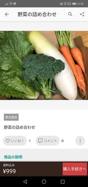 f:id:sakaemurakyouryokutai:20191203185205j:plain