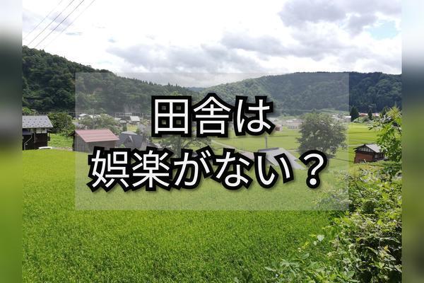 f:id:sakaemurakyouryokutai:20191221161522j:plain