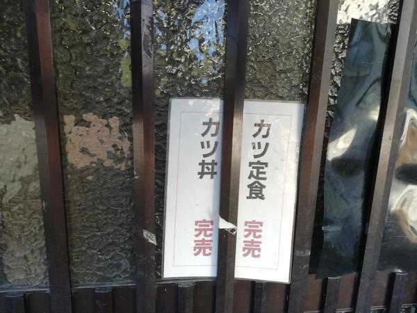 f:id:sakaemurakyouryokutai:20200109161651j:plain