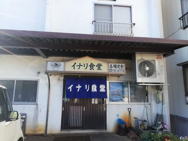 f:id:sakaemurakyouryokutai:20200109161704j:plain