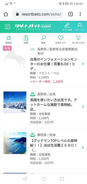 f:id:sakaemurakyouryokutai:20200110221733j:plain
