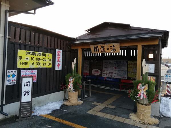 f:id:sakaemurakyouryokutai:20200111162104j:plain