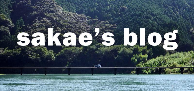 sakae's blogはコチラ