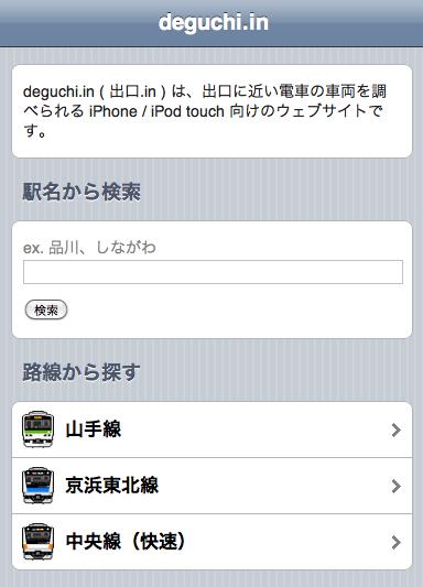 f:id:sakagami5:20101031000702p:image:w192