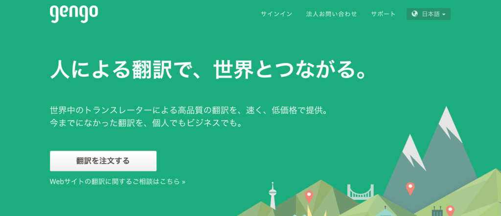 f:id:sakagami5:20170112004448p:plain