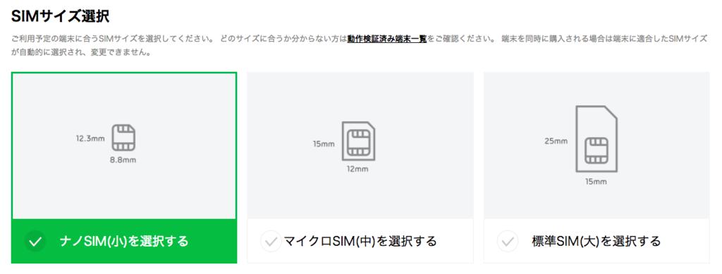 f:id:sakagami5:20170120151644p:plain