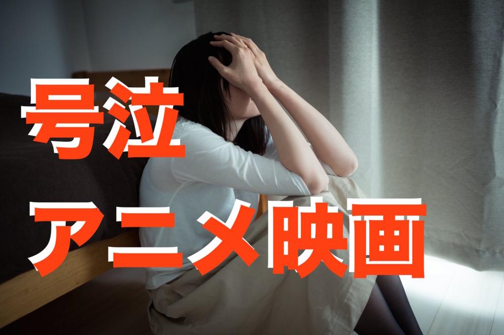 f:id:sakagami5:20170208174903j:plain