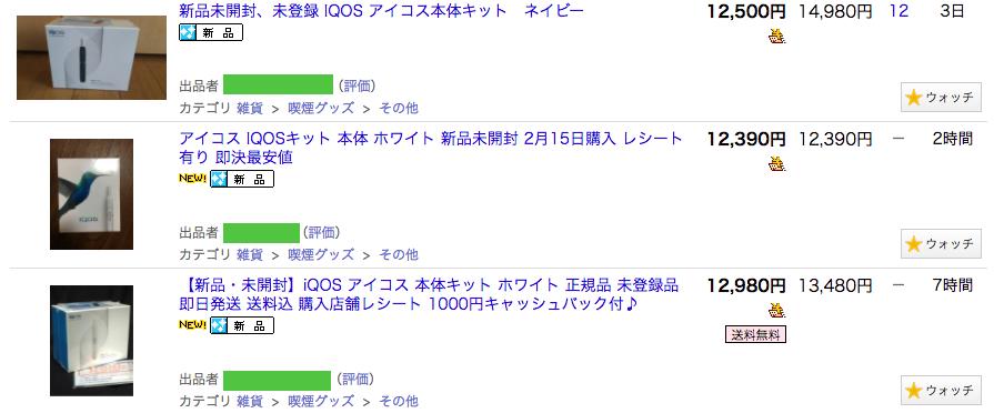 f:id:sakagami5:20170216165135p:plain