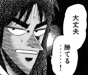 f:id:sakagami5:20170223160502p:plain