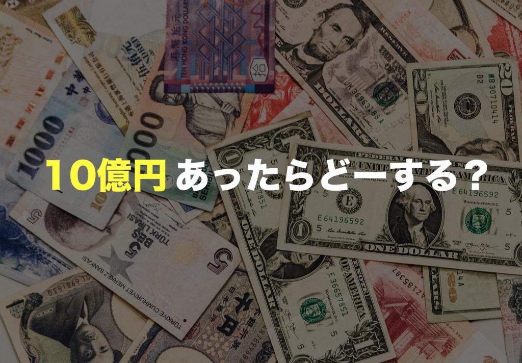 f:id:sakagami5:20170302151341j:plain