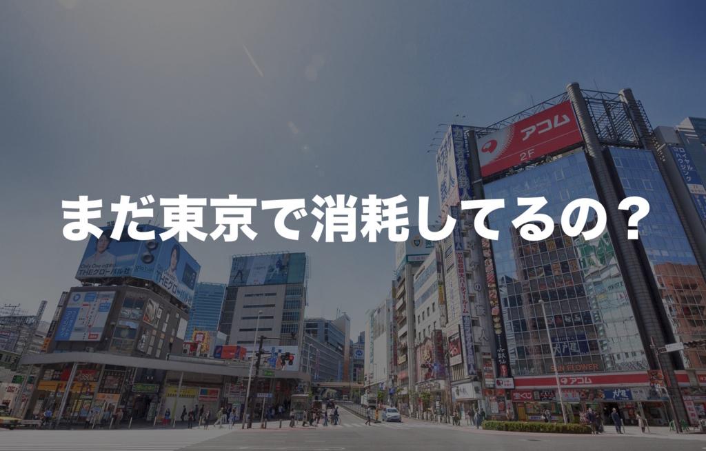 f:id:sakagami5:20170308173037j:plain