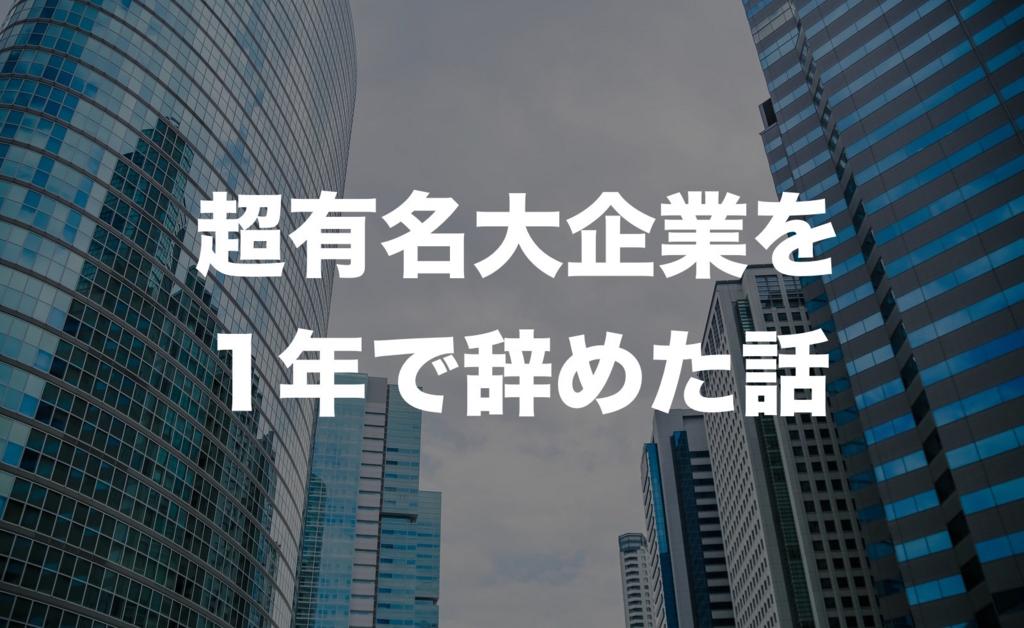 f:id:sakagami5:20170314173252j:plain