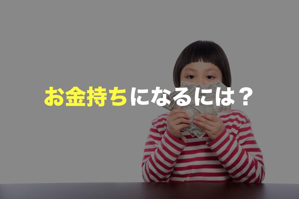 f:id:sakagami5:20170327135015j:plain