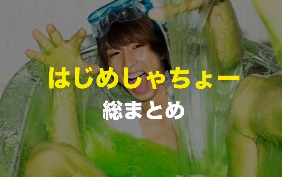 f:id:sakagami5:20170412122758j:plain