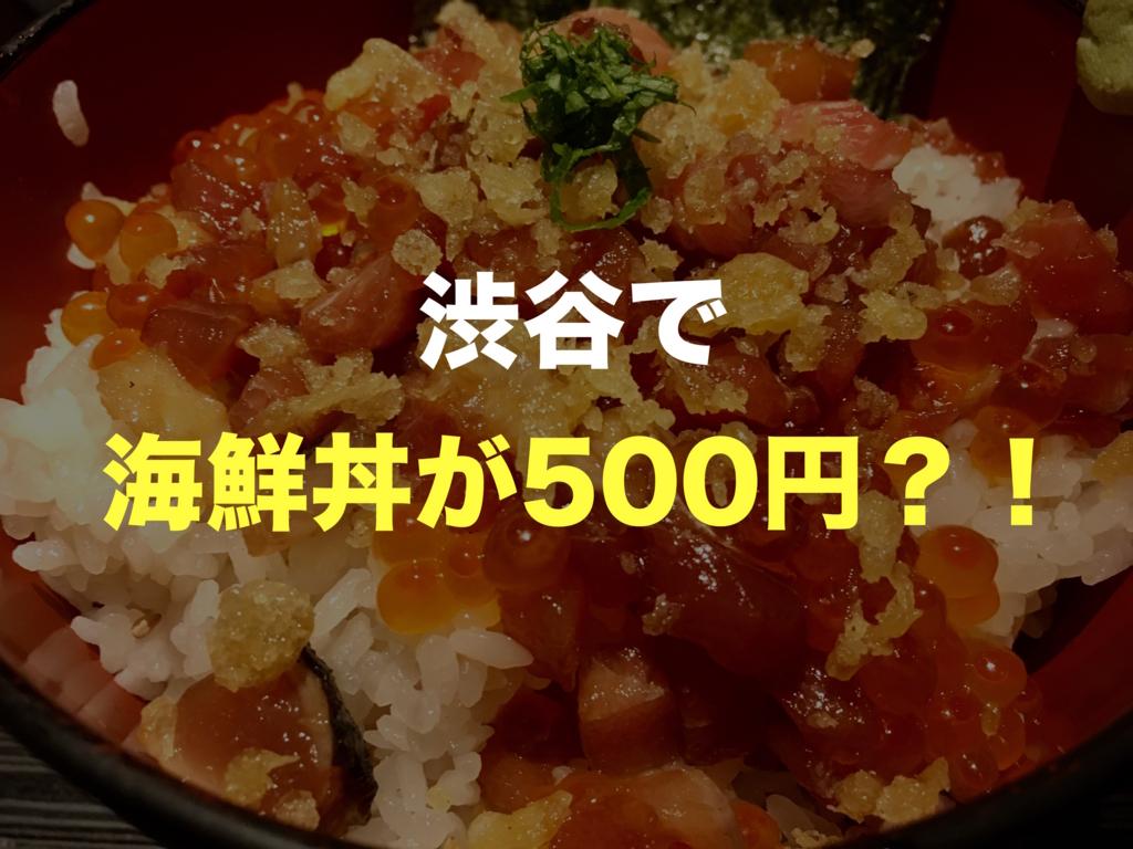 f:id:sakagami5:20170420120035j:plain